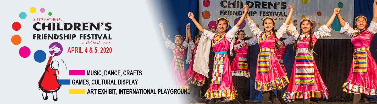 Children\\\'s Friendship Festival